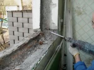 Демонтаж подоконника (Москва и Московская область)