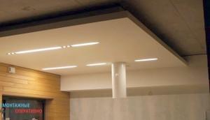 Покраска потолков, установка встраиваемых светильников