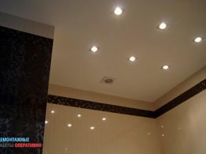 Подвесной влагостойкий потолок, врезка точечных светильников