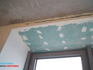 Монтаж потолочной гкл конструкции