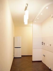 Монтаж светильников в на кухне (в коридор)
